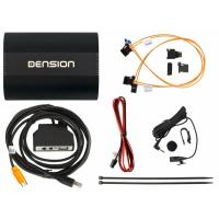 -Dension Gateway 500S BT - Bluetooth/A2DP/USB/AUX - 2 FOT