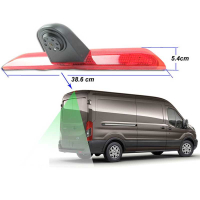 AMPIRE color reversing camera for FORD Transit 7th...